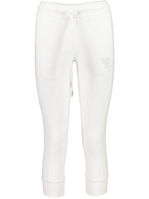 Better Rich - Crop Sweatpants white